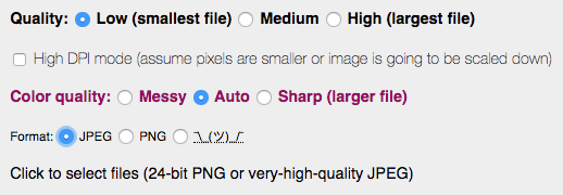 Recommended settings for ImageOptim: Low file quality, auto colour quality, JPEG format